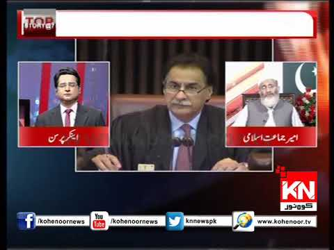 Top Story@7 30 04 2018 Siraj-ul-Haq unfolds the story behind Senate Elections 2018.
