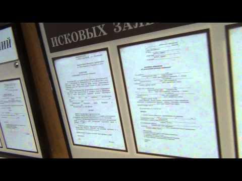 Суд Лесосибирска. Кому нужно, в видео на стоп кадрах примеры заявлений и участки по судам 20.12.2013