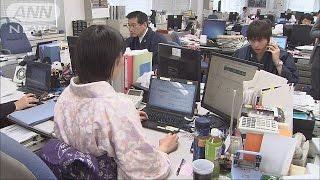 着物を普段着に!業界落ち込みで経産省アピール(16/11/15) 動画キャプチャー