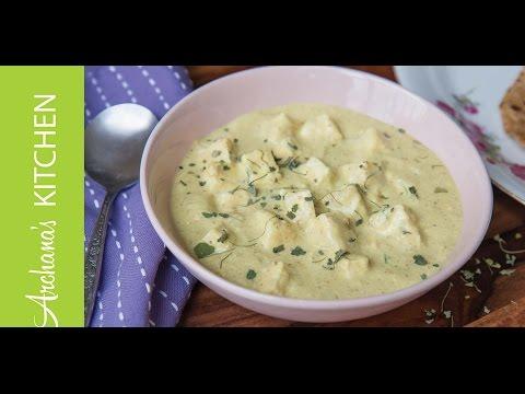 Paneer Pasanda – Indian Vegetarian Recipe by Archanas Kitchen