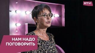 Как управлять своими эмоциями / Нам надо поговорить с Ириной Хакамадой