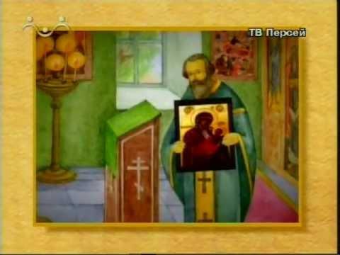 Молитва к пантелеймону на исцеление детей