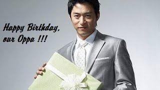 A Gift For Joo Jin Mo's Birthday