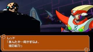 洛克人X7-劇情篇9