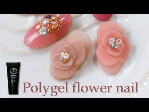 Finecolor 如何使用Poly gel 製作花瓣美甲~