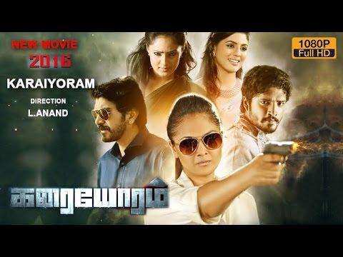 KARAIYORAM | Karaioram new tamil movie 2016 | latest tamil movie | new release tamil movie | Simran