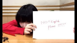 [Eng Sub] Minami's attempt at speaking English