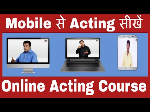 Online acting course   Learn Acting at Home  Joinfilms Online Acting Class घर से ही एक्टिंग सीखें