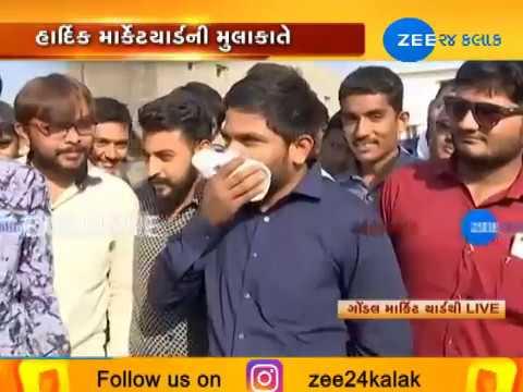 Rajkot: Hardik Patel visits Gondal marketing yard following news of fire - Zee 24 Kalak
