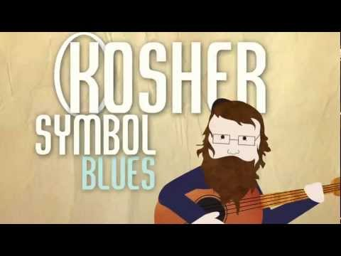 Kosher Symbol Blues - Official Video - Mendel Singer