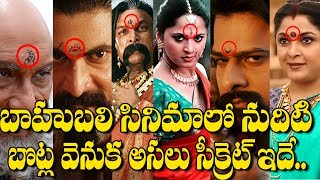Like This Page For Latest Tollywood Updates