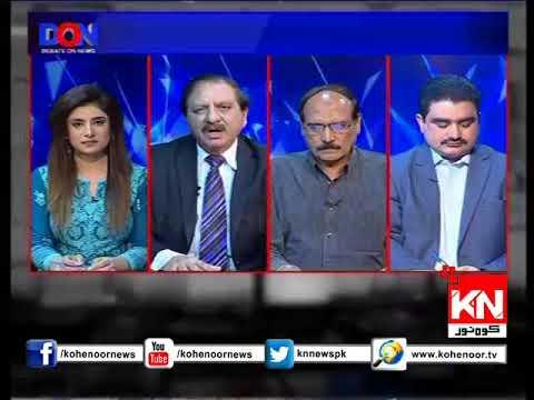 Debate On News 12 04 2018 پی آئی اے کی حقیقت
