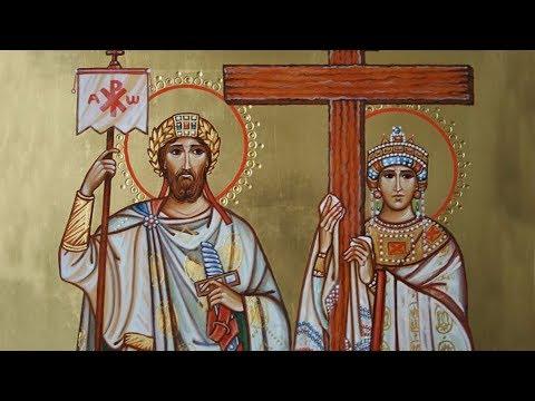 Святые Константин и Елена. Интересные обстоятельства их жизни