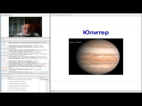 Астрология в медицины