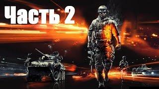 """Прохождение Battlefield 3 - Часть 2: операция """"swordbreaker"""""""