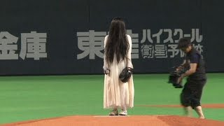 Bizarre Moment Two Japanese Horror Film Ghosts Do Battle On The Baseball Field - dooclip.me