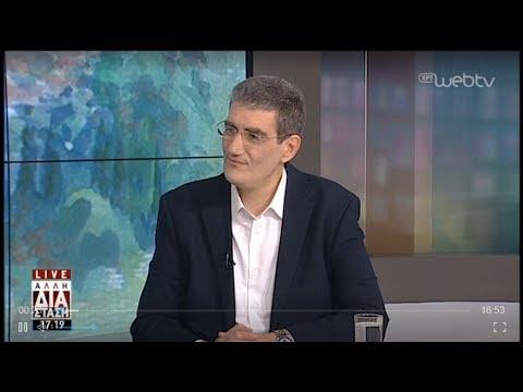 Ο Χρήστος Γιαννούλης στην «Αλλη Διάσταση» | 12/4/2019 | ΕΡΤ