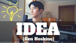 IDEA (Gen Hoshino) Cover