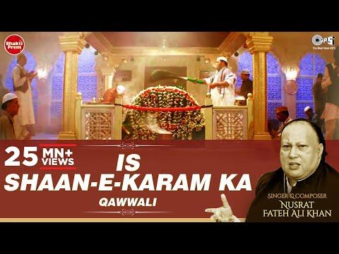 Is Shaan-E-Karam Ka Kya Kehna with Lyrics   Nusrat Fateh Ali Khan   Sufi Qawwali   Islamic Songs