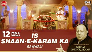 Is Shaan-E-Karam Ka Kya Kehna with Lyrics | Nusrat Fateh Ali