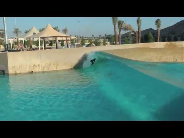 Surfing Wave Pool Dubai