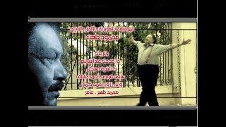 """تحميل اغاني تتر النهاية """"يتربى فى عزو """" للموسيقار/ محمود طلعت """"النسخة الاصلية"""" MP3"""