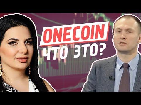Бинарные опционы счет от 10 рублей