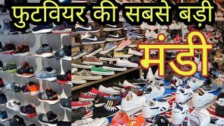 Delhi Footwear Wholesale Market | Ballimaran Shoes Market