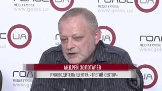 В политических кругах России заговорили о разрыве дипотношений и о военном ответе Украине