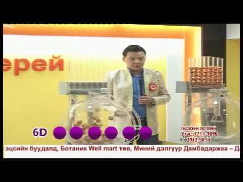 ToTo 6D 4D 17/09/2017 - смотреть онлайн на Hah Life