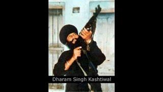 Gurbax Singh Bains On  Jiwani Shaheed Bhai Dharam Singh Ji Part 2