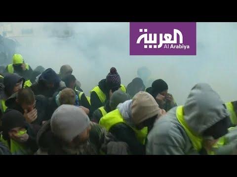 العرب اليوم - الغاز المسيل للدموع  يلوّث هواء باريس