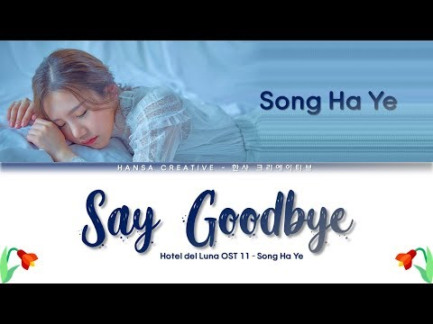 Song Ha Ye (송하예) - Say Goodbye (Hotel Del Luna OST 11) Lyrics Color Coded (Han/Rom/Eng)