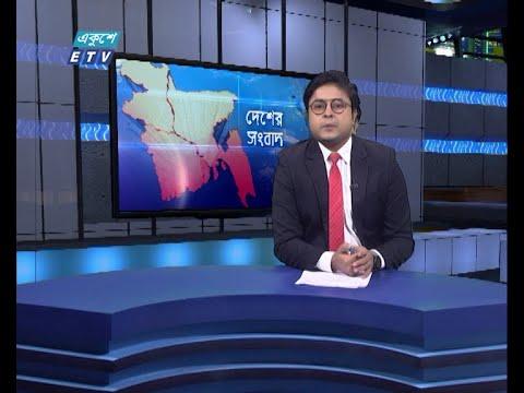 06 PM News || সন্ধ্যা ০৬টার সংবাদ || 30 July 2021 || ETV News