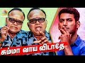 Tamilrockers or Vishal : Whom do you appreciate? : Radha ravi Interview | Producer Council Issue