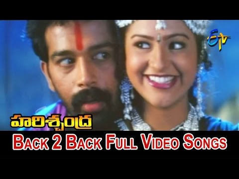 Back 2 Back Full Video Songs   Harischandra   JD Chakravarthy   Raasi   Brahmanandam   ETV Cinema