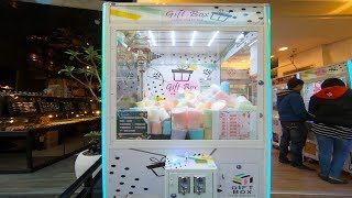 Candy Game Machines In Taiwan