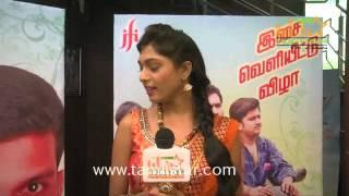 Akshitha at Miss Pannathega Appuram Varutha Paduvegga Audio Launch