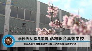 2019年4月27日放送分 滋賀経済NOW