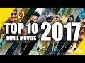 Top 10 Tamil Movies 2017 | NavarasaPattarai