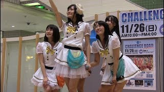 2017年11月26日 仮面女子 FM GIFU CHARANGE ROAD In MASA21(1部)
