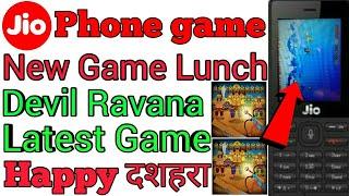 JIO phone new game lunch,jio phone new game devil ravana Lunch