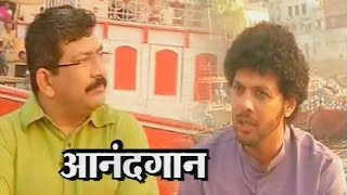 IBN Lokmat's Special Show With Mahesh Kale Interview By Mahesh Mhatre