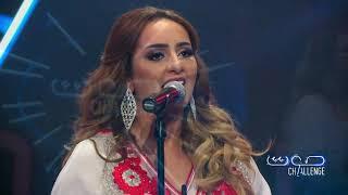 تحميل و مشاهدة Clip-Zina Daoudia- Sayidati- سيدتي- زينة الداودية-Sawt Challenge MP3