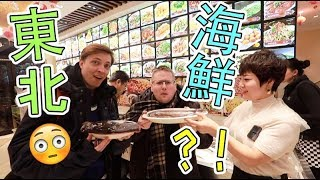 【Liaoning Dalian] Never thought there is so much seafood in Northern China!