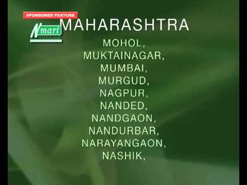 N Mart Ep#48 Zee Marathi