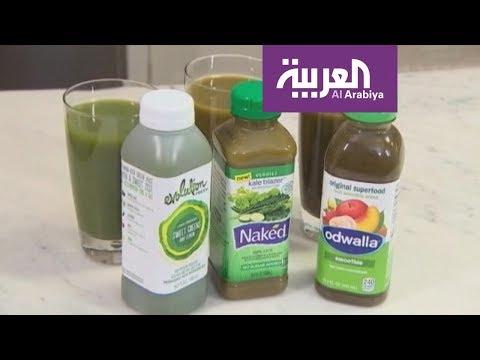 العرب اليوم - شاهد: خبراء التغذية يحذرون من المبالغة في فوائد عصير الكرفس