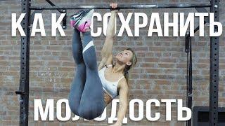 Комплекс упражнений (вакуум, планка, столешница) для сохранения женского здоровья. Алеся Высоцкая