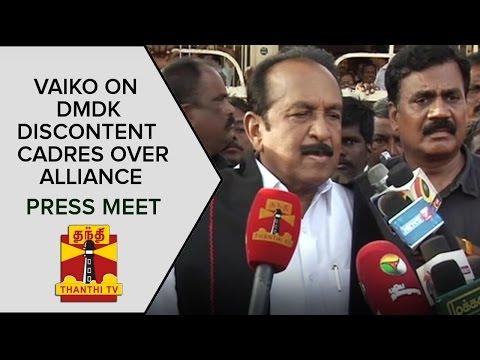 Vaikos-Press-Meet-On-DMDK-Discontent-Cadres-Over-Alliance--Thanthi-TV