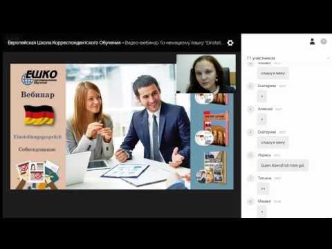 Собеседование на немецком языке | Einstellungsgespräch